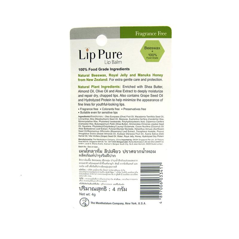 Mentholatum Lip Pure Fragrance Free, 4g