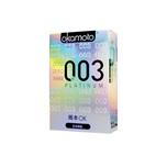 Okamoto 4 Platinum Condoms, 4pcs