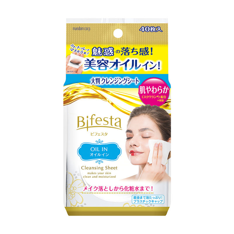 Bifesta Cleansing Oil Sheet, 40pcs