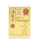 Vita Green Extra Strength Vita Joint 60pcs
