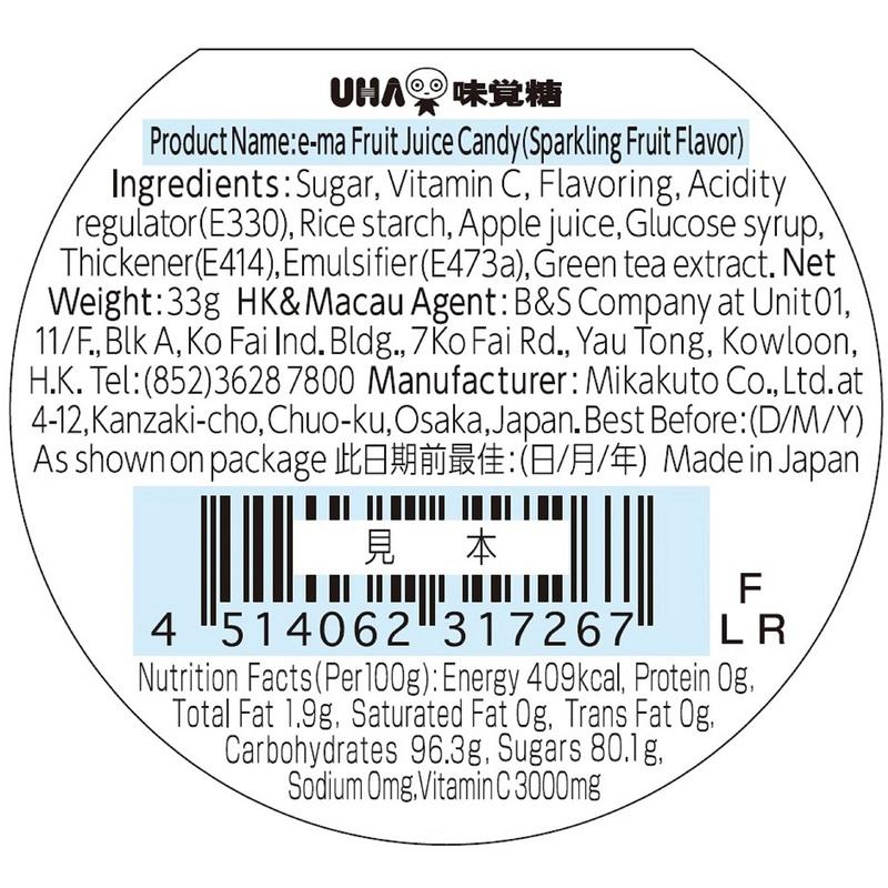 E-Ma Mixed Fruit Juice Candy 33g