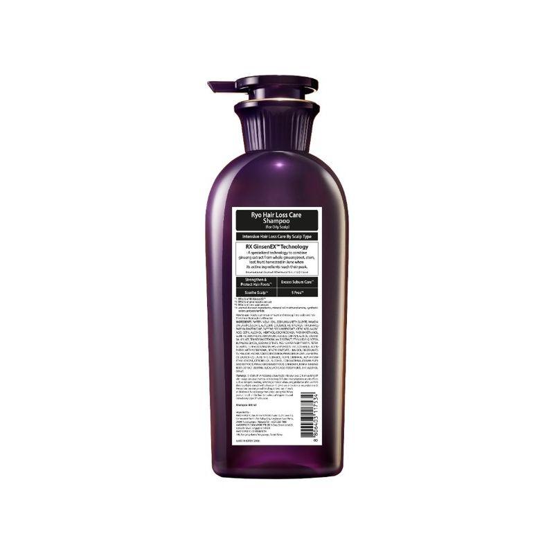 Ryo Hair Loss Care Shampoo for Oily Scalp, 400ml