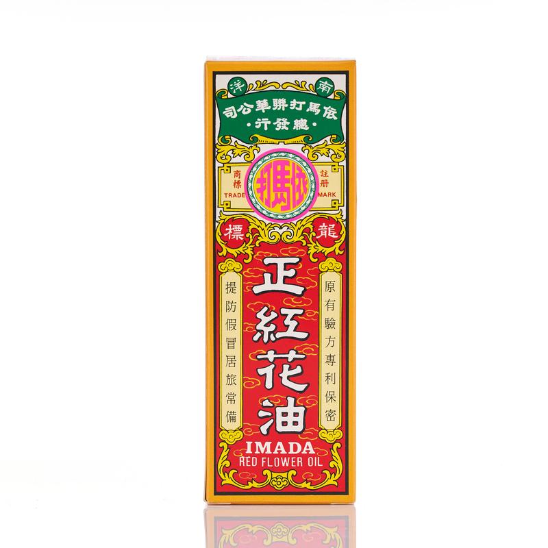 Imada Red Flower Oil 50mL
