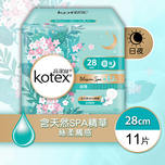 Kotex Blossom Spa White Tea Ultra Thin 28cm 11pcs
