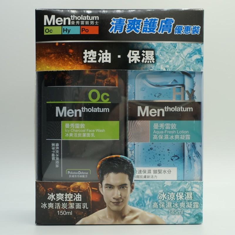 Mentholatum Men Icy Aqua Pack 1pc