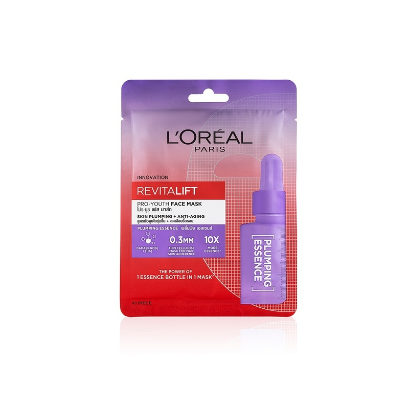 L'Oreal Dermo-Expertise Revitalift Pro-Youth Face Mask Plumping