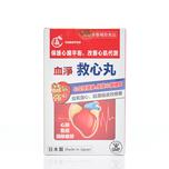 YAMATOO BLOOD CLEAN HEART PILL 30pcs