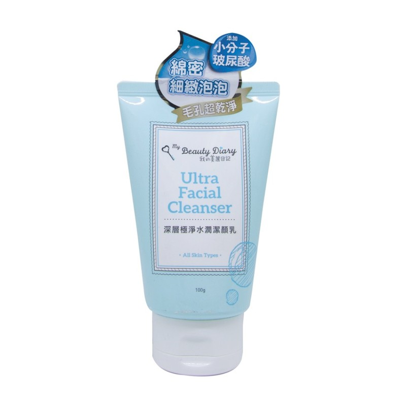My Beauty Diary Ultra Facial Cleanser, 100g
