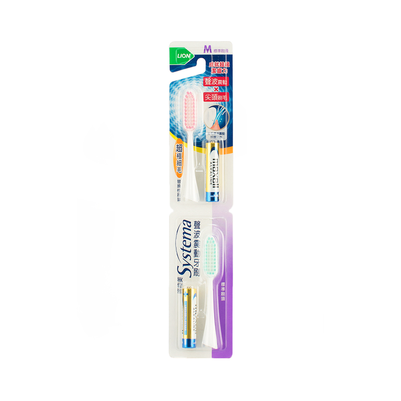 Systema Sonic Toothbrush Regular Head Refill With Batttery