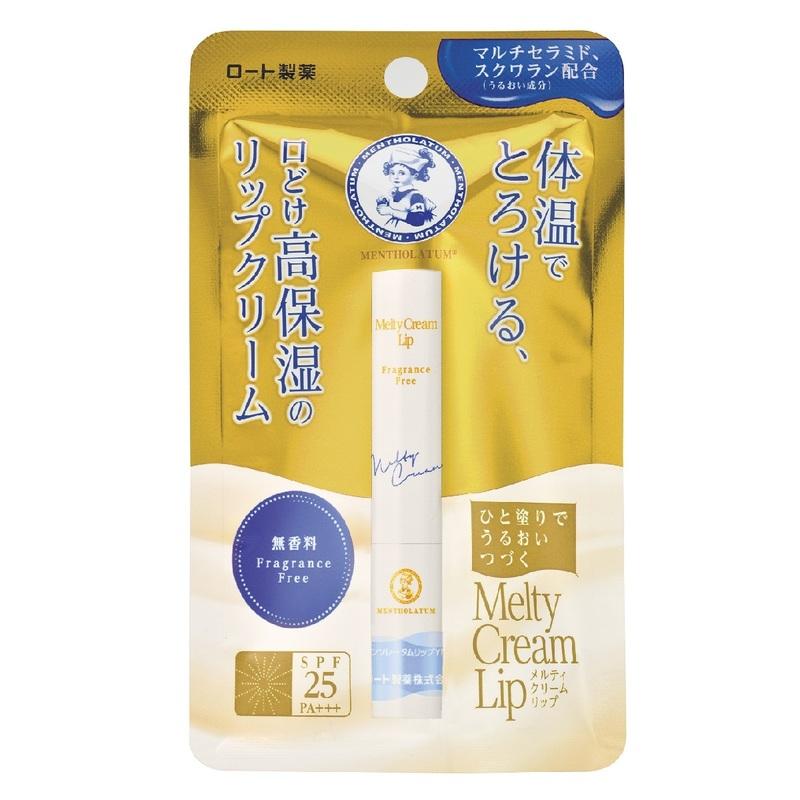 Mentholatum Melty Cream Lip Fragrance Free 2.4g