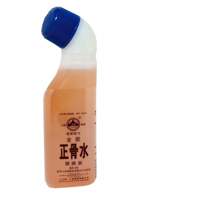 Yulin Golden Zheng Gu Shui 88mL