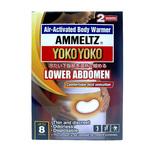 Ammeltz Yoko Yoko Air-Activated  Body Warmer Lower Abdomen, 2pcs