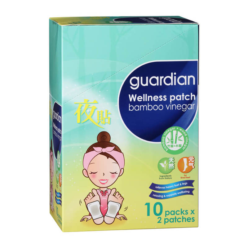 Guardian Wellness Patch Bamboo Vinegar, 10pcs