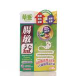 Herbs Digestive Pro Probiotic 30pcs