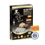 Black Gold Organic Garlic Vegicaps, 60 capsules