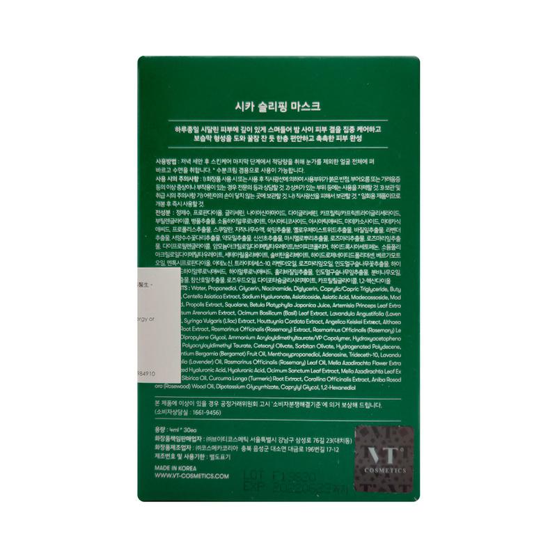 VT Cosmetics Cica Sleeping Mask 4gx30pcs