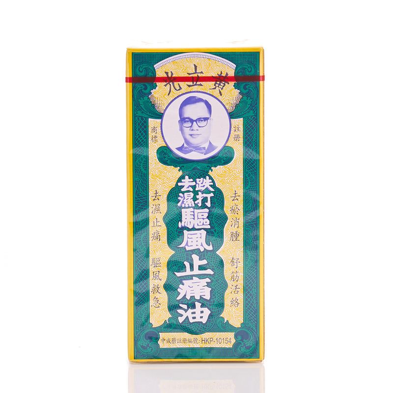 Wong Lop Kong MEDICATED OIL 30mL