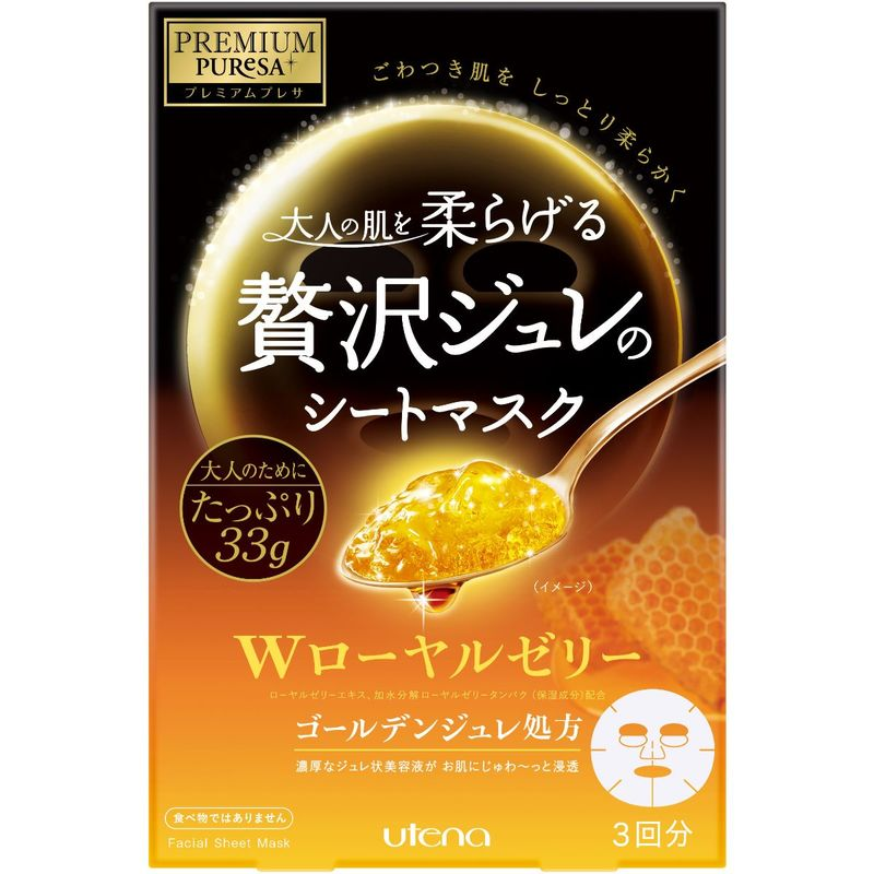 Utena Golden Jelly Mask Rj 3pcs