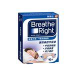 Breathe Right Nasal Strips M 10pcs