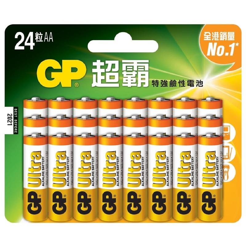 GP AA Ultra Alkaline 24pcs