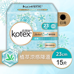 Kotex Herbal Cool UT 23cm 15pcs