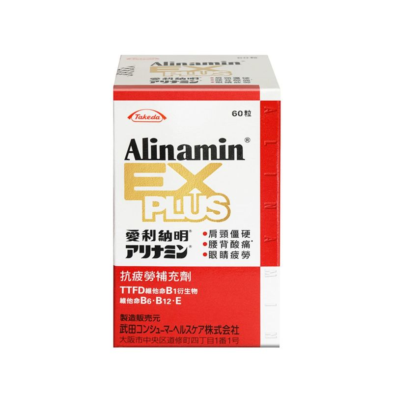 Alinamin Ex Plus 60pcs
