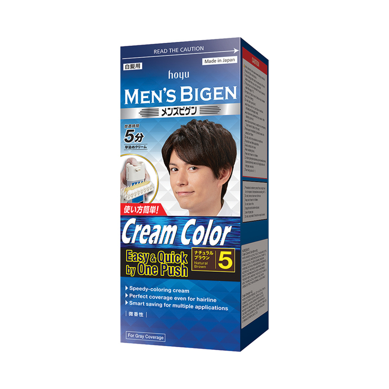 Bigen Men's Cream Color 5 Natural Brown, 226g