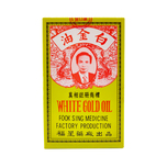 White Gold Oil 12mL