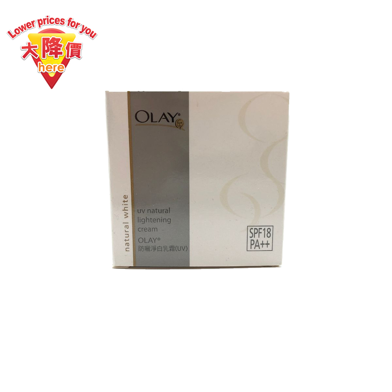Olay Natural White UV Natural Lightening Cream 100g