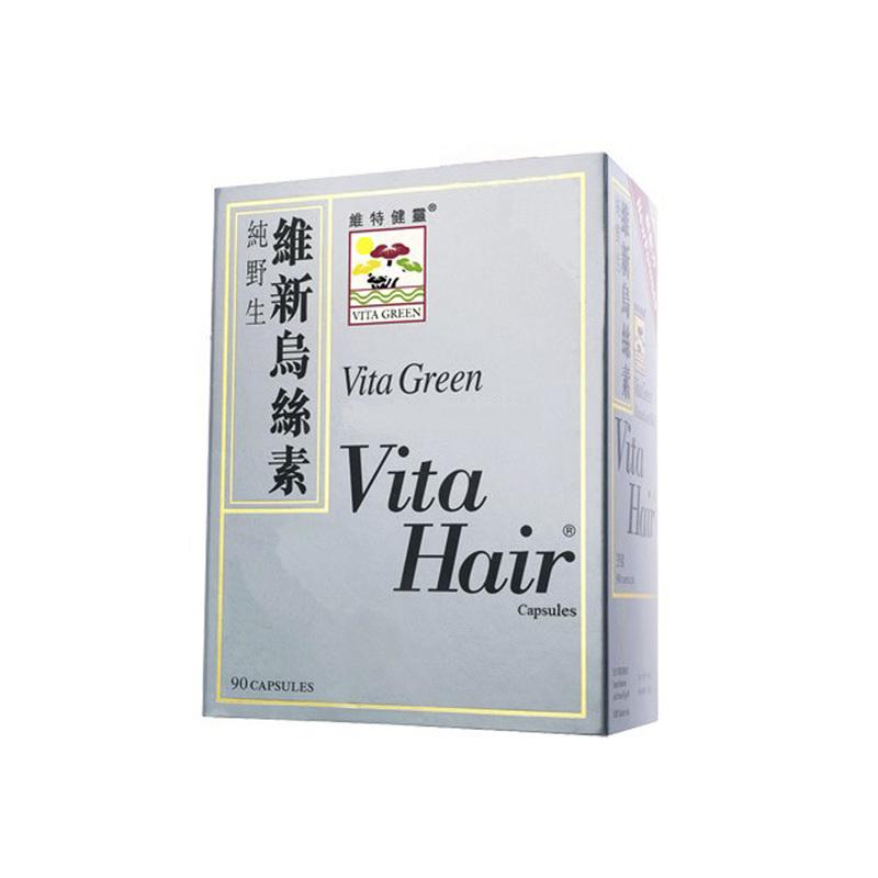 Vita Green Hair Capsules, 90 capsules