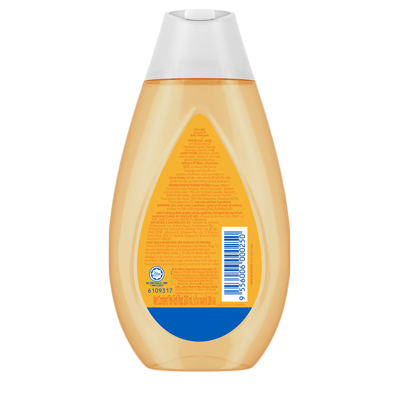 Johnson's Baby Gold Shampoo 200ml