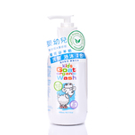 Kids Goat Original Wash 300mL