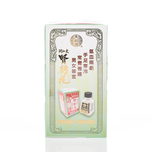 Tai Wo Tung Strengthen Pills 80pcs X 3bottles
