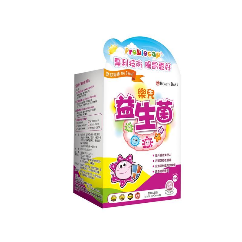 HealthBank Kids Probiotics 60pcs