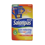 Pain Relief Patch Hot, 5s