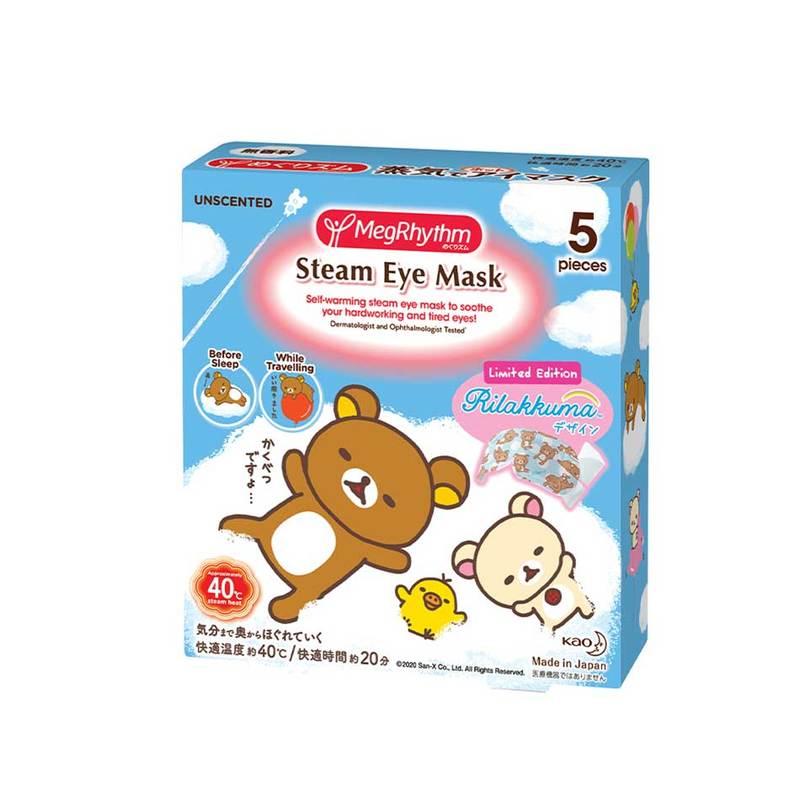 MegRhythm Steam Eye Mask Limited Edition Rilakkuma 5S