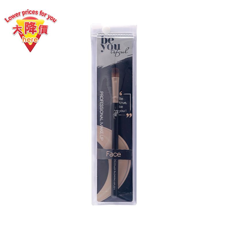 Beyoutiful Concealer Ble Brush 1pc
