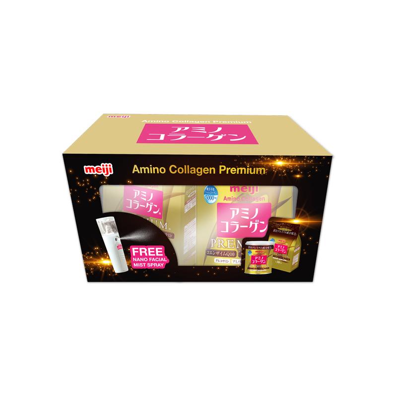 Meiji Amino Collagen Premium Bundle Set with Gift