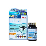 Zhongke Eye-Clean 300mg 60pcs