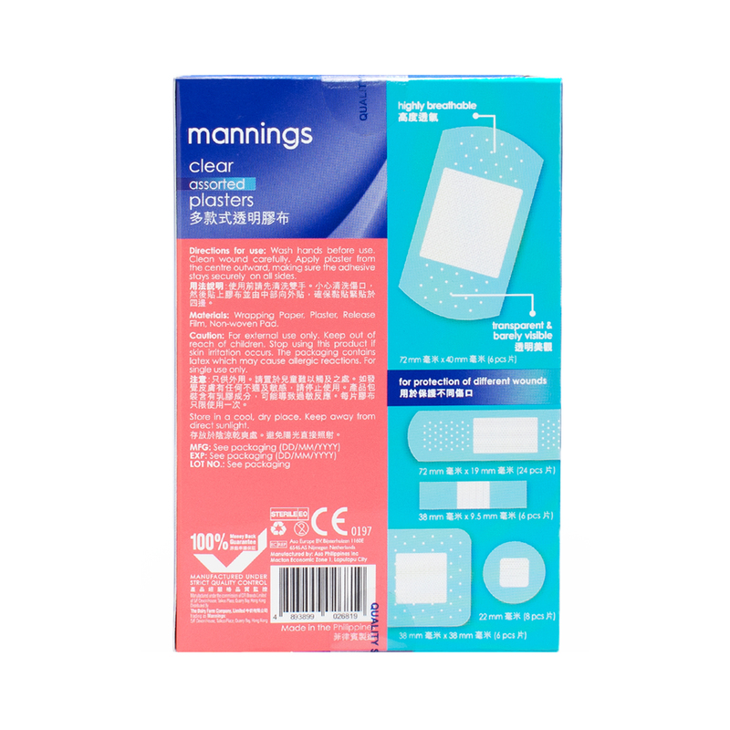 Mannings Clear Assor Plaster-N 50pcs