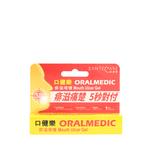 Oralmedic Month Ulcer Gel