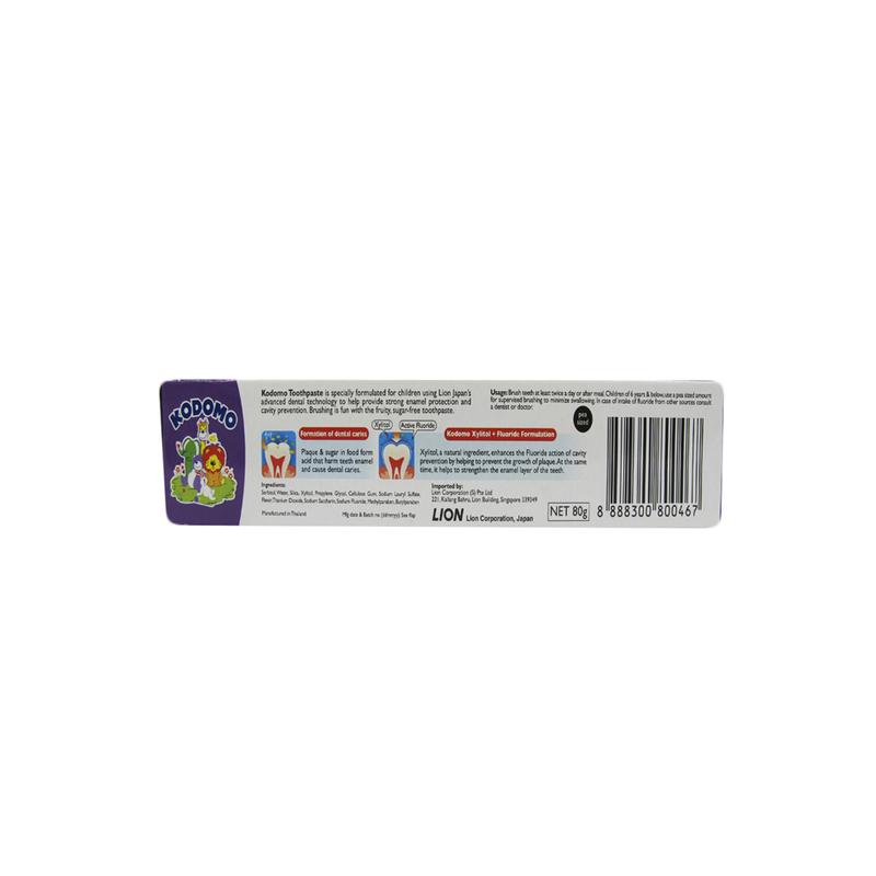 Kodomo Children's Toothpaste Grape, 80g