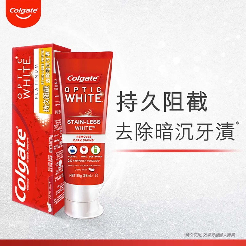 Colgate Ow Pt Stainless2S+Bag