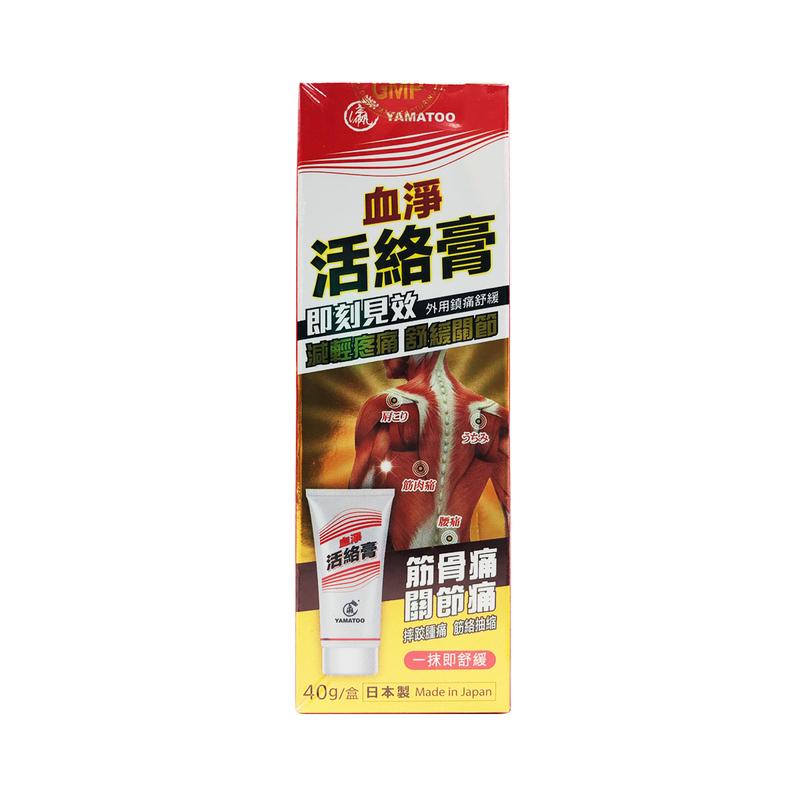 Yamatoo Cream 40g