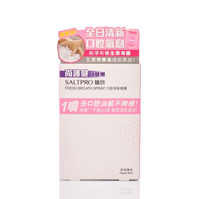 Oralmedic Saltpro Fresh Breath Spray Peppermint 15mL
