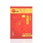 Wai Yuen Tong Monkey Bezoar Powder 2 bottles