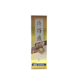 Pien Tze Huang Gum Care Toothpaste Freshmint 95g