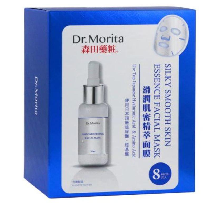 Dr Morita Silky Smooth Skin Essence Mask, 8pcs