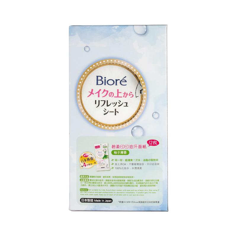 Biore Facial Foam Mild 100g+ Free Facial Sheet
