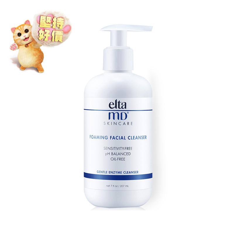 Elta Md Foaming Facial Cleanser 207mL